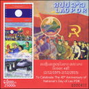40th Anniversary of National´s Day of LAO PDR (254)