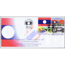 40th Anniversary of National´s Day of LAO PDR -FDC(I)-