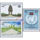 40th anniversary of the inclusion of Cambodia in the United Nations (UN)