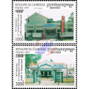 44 Years of Independence: Post Offices