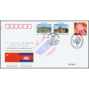 45 years of Cambodian-Chinese friendship -FDC(II)-