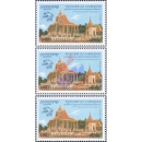 45th anniversary of Cambodia in the Universal Postal Union (UPU)