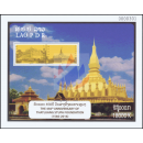 450th Anniversary of That Luang Stupa (1566-2016) (258)