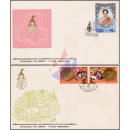 Her Majesty the Queen´s 4th Cycle Anniversary -FDC(I)-
