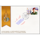 The Crown Prince of Thailand 4th Cycle Birthday -FDC(I)-