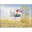 The Crown Prince of Thailand 4th Cycle Birthday (136) (MNH)