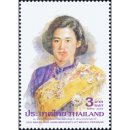 50th birthday of Princess Maha Chakri Sirindhorn