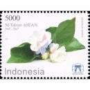 50 Years ASEAN: INDONESIA - Jasminum Sambac