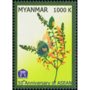 50th Anniversary of ASEAN: MYANMAR - Padauk