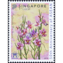 50th Anniversary of ASEAN: SINGAPUR - Papilionanthe ?Miss...