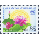 50 years ASEAN: VIETNAM - Indian Lotus flower (Nelumbo...