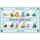 50 years of Europe Stamps (2006) (194)