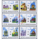 50 years of Europe Stamps (2006)