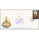 50th anniversary of the accession of King Bhumibol (I) -FDC(I)-
