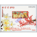50th Anniversary of Laos-China Diplomatic Relations (230)