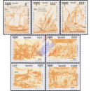 500th anniversary of the discovery of America (1492) (II)