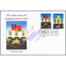 59 years Independence -FDC(I)-