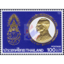 H.M. The Kings 60th Birthday Anniversary (I) - Gold Stamp