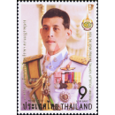 H.R.H. the Crown Prince of Thailand´s 60th Birthday
