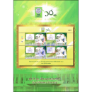 60th Anniversary of National Research Council (NRCT) -KB(II) FOLDER- (MNH)