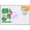 The 60th Anniversary of Boy Scouts in Thailand -FDC(II)-