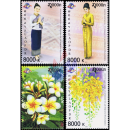 60th Anniversary of Lao-Thai Diplomatic Relations (MNH)
