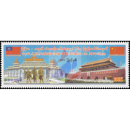 60 years of diplomatic relations with the PR China