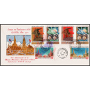 60th anniversary of the October Revolution -FDC(I)-