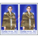 60.Anniv.of His Majestys Accession to the Throne (II) KB(II) & (A199) -SET-