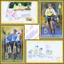 63rd birthday of Prince Maha Vajiralongkorn
