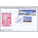 64 years of independence -FDC(I)-
