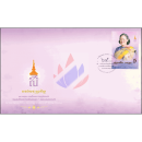 65th Birthday of Princess Sirindhorn -FDC(I)-