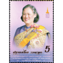 65th Birthday of Princess Sirindhorn