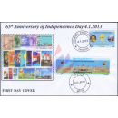 65th Anniversary of Independence Day -FDC(I)-