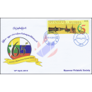 65 years of diplomatic relations with Russia -FDC(I)-