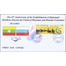 65 years of diplomatic relations with Russia -FDC(II)-