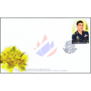 66th Anniversary of King Vajiralongkorn -FDC(I)-