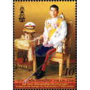 67th Birthday of King Vajiralongkorn