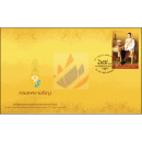 67th Birthday of King Vajiralongkorn -FDC(I)-