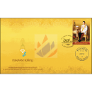 67th Birthday of King Vajiralongkorn -FDC(I)-IT-