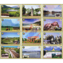 69 Years of Independence -POST CARDS-