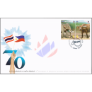 70th Anniversary of Diplomatic Relations with the Philippines -FDC(I)-