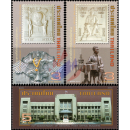 70th Anniversary of General Post Office Building