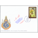 72nd birthday of Queen Sirikit -FDC(I)-
