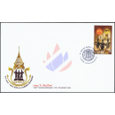 720th Anniversary of Chiang Mai -FDC(I)-