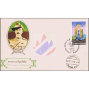 The 75th Anniversary of World Scout -FDC(I)-