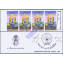 75th Anniversary of World Scout -STAMP BOOKLET