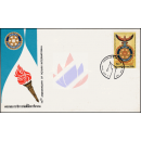 75 Jahre Rotary International -FDC(I)-