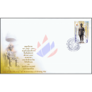 750 Jahre Stadt Chiang Rai -FDC(I)-