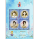 80th birthday of Queen Sirikit (284I-285I) -Rachineebon School-